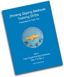 Zhineng Qi Gong Set A (2 DVDs): 4 Supplementary Exs (Mouth Qigong, Pulling Qi, Rubbing Qi, Pour Qi Relaxation) $80