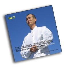 Zhineng Qi Gong CD No.2 Four Basics: Squats, Stretch, Bow Body, Swirl Hips Total time: 80min