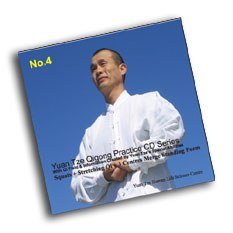 Zhineng Qi Gong CD No.4 Wall squats, Stretching Qi + 3 Centres Merge Ttime: 72min