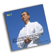 Zhineng Qi Gong CD No.1 Four Basic Exercises Total time: 65min
